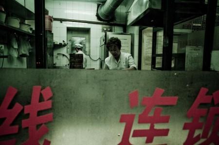 ShangLife 2498-k
